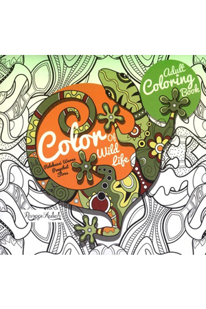 Adult Coloring Book Color Of Wild Life